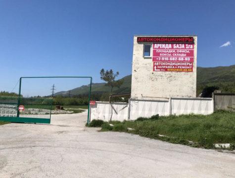 Ремонт и заправка автокондиционеров в Геленджике